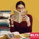 نحوه خواندن و درک مطلب آیلتس ielts | آیلتس وینرز